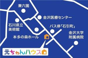 元ちゃんハウスアクセス